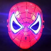 toptan oyuncak ışıklı maske, Toptan fiyatları